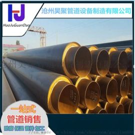 大口径聚氨酯保温钢管镀锌铁皮保温管钢套钢蒸汽保温管