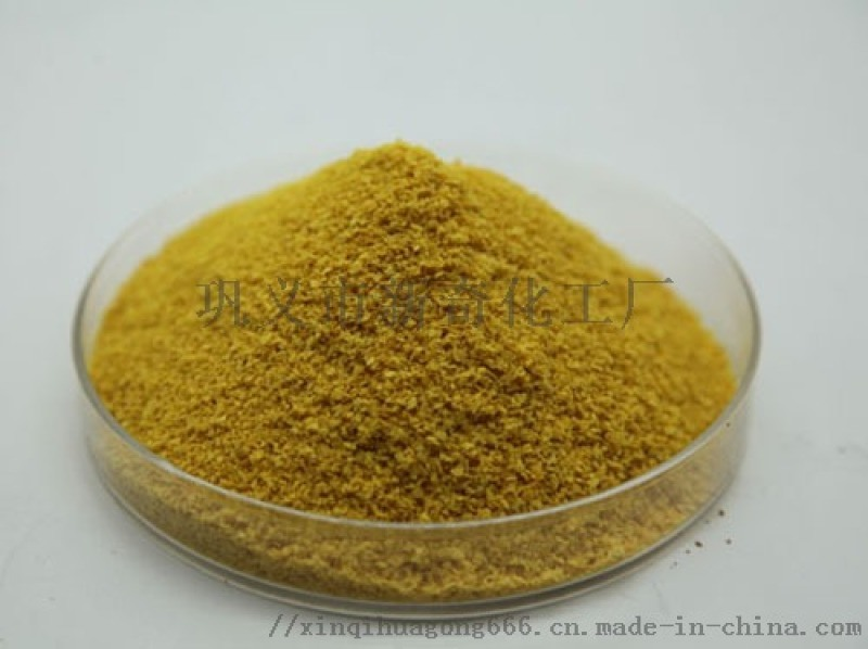 辽宁聚合氯化铝价格多少钱一吨