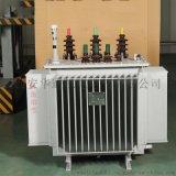 35kv级三相双绕组油浸式变压器S11-1250