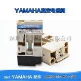雅馬哈13W電磁閥 真空發生器