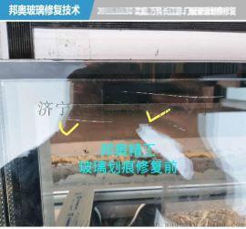 广州玻璃划痕修复案例