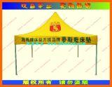 武漢廣告帳篷,摺疊帳篷,促銷帳篷,展銷帳篷,就選武漢雙益廣告帳篷9011