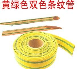 北京天津河北省供应黄绿管双色条纹管
