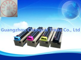 施乐系列复印机彩色碳粉(DCC1250/400/500/7700/7750/6550)