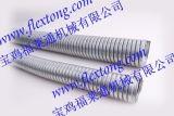 包塑蛇皮管福莱通/金属蛇皮管型号