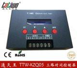 七彩控制器 RGB控制器 三路时间控制器 灯条控制器 LED控制器