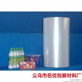 【工厂供应】POF热收缩膜/POFL型对折膜/POF烫边膜 环保安全产品