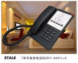 AVANTEC系列客房电话机、设计外观独特、性能稳定、本产品一直出口国外,赢得外国朋友的信赖!BITELYES