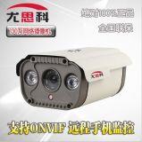 红外网络摄像机,200万高清摄像机,防水摄像机,支持手机监控