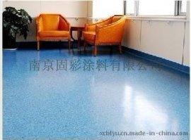 办公楼地坪自流平PVC卷材施工