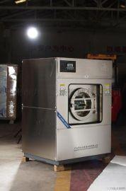 廠家直銷25KG全自動工業洗離線 適用於賓館 飯店 洗衣房 醫院