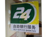 尚绅广告 新款中国邮政异形侧翼灯箱