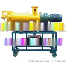 高品质牛粪处理机生物发酵   牛粪处理机—低耗能