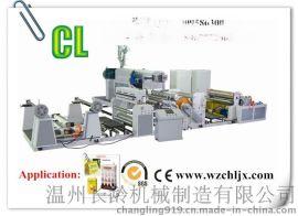 【厂家直销】多种型号的淋膜机(特点环保)