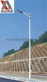 信安专业生产单臂高亮度LED路灯厂家