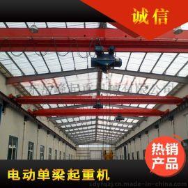 供应,2吨LDA型电动单梁桥式起重机,5吨行吊,10吨单梁行车,16吨。