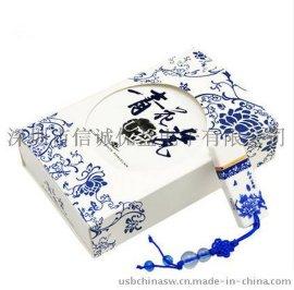 青花瓷USB 中国风 高档电子礼品U盘定制 陶瓷礼品