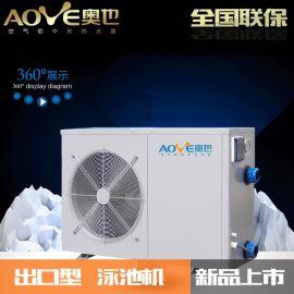 禄劝寻甸奥也空气能热水器,3-20工程机热泵维修热水工程