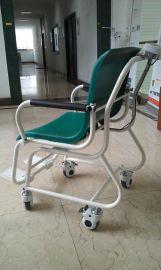 全国医院热销座椅秤,300kg养老院轮椅秤,200公斤医院专用