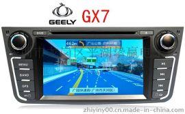 吉利GX7/GC7/EC8 专用DVD安桌系统车载GPS导航仪 厂家直销