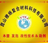 PVC高效高性能多功能加工助剂YZ80