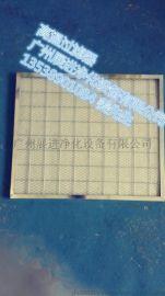 耐高温初效板式过滤器