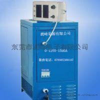 20000A150V整流直流电源可调低压大电流直流润峰电源设备厂家