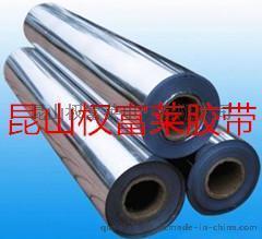 玻璃纤维增强塑料 铝箔玻璃钢
