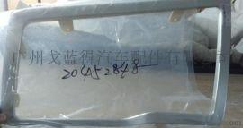 沃尔沃VOLVO 前大灯车架20452848