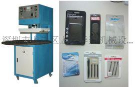 华翔 HX-50C 手动转盘式吸塑热压封口机