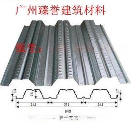 供应钢承板YX76-313-940
