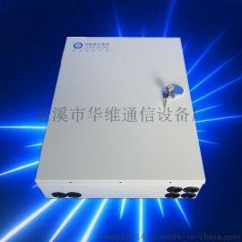 室外光缆分纤箱 1分32插片式光分路器箱 FTTH光纤楼道配线箱 量大从优 质量保证