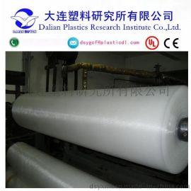 [供应]双向拉伸网设备价格 拉伸网生产线