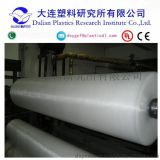 [供應]雙向拉伸網設備價格 拉伸網生產線