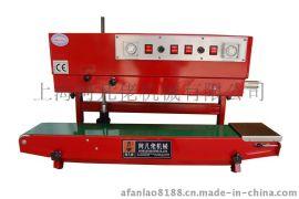 上海连续式薄膜封口机供货商  阿凡佬FRM-980LW 立式墨轮印字封口机