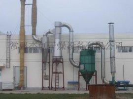 常州杰创干燥优价供应GFF系列强化气流干燥机