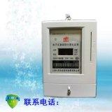 預付費電錶 IC卡電能表/插卡式電度表 火表上海人民DDSY1886