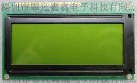 供应FLG19264A液晶屏