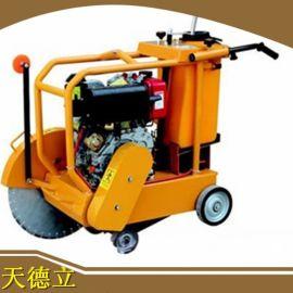 公路切割机  道路柴油切割机  水泥路面柴油切割机  手推柴油马路切割机