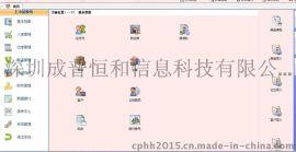 西安电商行业仓储配送管理系统 仓储管理软件