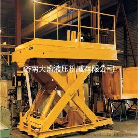 定做各种非标固定式升降平台 1吨升1米-12米电动平台液压升降台