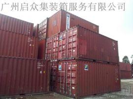 物流运输设备20GP二手集装箱