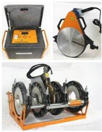 HDPE天然气管道280-400全自动热熔对接焊机