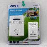 V006B无线感应门铃 直流无线电池门铃 家用远距离电子门铃