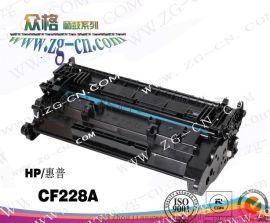众格硒鼓CF226A与惠普CF228A兼容硒鼓上市