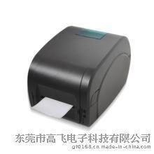 佳**025T条码打印机快递电子面单打印机珠宝标签机