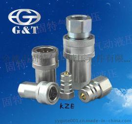 精品批发常规系列KZE开闭式液压快速接头镀铬