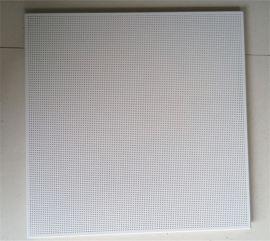 宇诚铝天花厂生产菲普斯品牌铝扣板吊顶天花