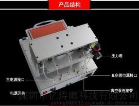 干胶真空贴合机 贴膜机真空贴合机操作教程