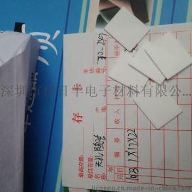 供应TO-220导热陶瓷片 散热绝缘陶瓷垫片 96氧化铝陶瓷基片